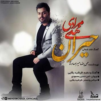 mehdi-moradi-called-heyran