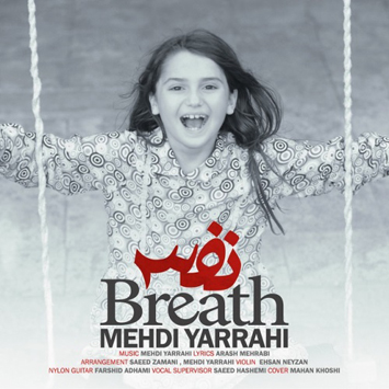 mehdi-yarrahi-nafas