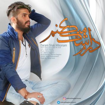 Mehran Bagheri Daram Shak Mikonam - دانلود آهنگ جدید مهران باقری به نام دارم شک میکنم