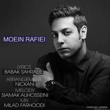 دانلود آهنگ جدید معین رفیعی به نام بی خداحافظی Moein Rafiei Called Bi Khodahafezi