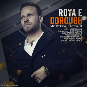 morteza-fattahi-roya-e-dorough