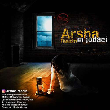 music-arsha-raadin-in-jodaei
