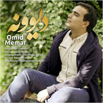 omid-memar-called-divooneh