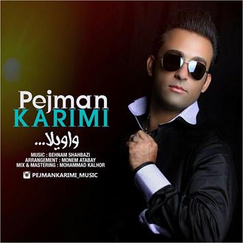 دانلود آهنگ جدید پژمان کریمی به نام واویلا Pejman Karimi Vaveyla