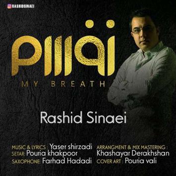 rashid-sinaei-called-nafasam