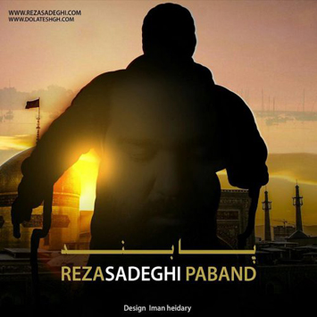 reza-sadeghi-called-paband