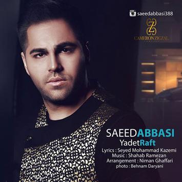 saeed-abbasi-yadet-raft