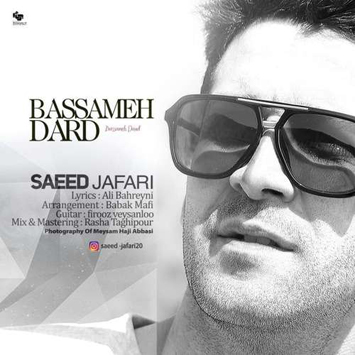 saeed-jafari-called-bassameh-dard