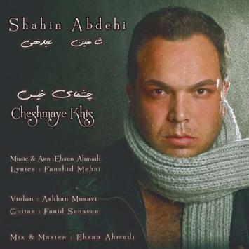 دانلود آهنگ جدید شاهین عبدهی به نام چشمای خیس Shahin Abdehi Cheshmaye Khis