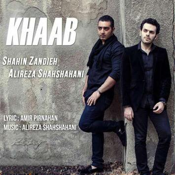 shahin-zandie-ft-alireza-shahshahani-called-khaab
