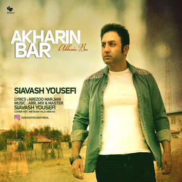 siavash-yousefi-called-akharin-bar