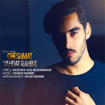 vahdat-rahimi-called-cheshmat