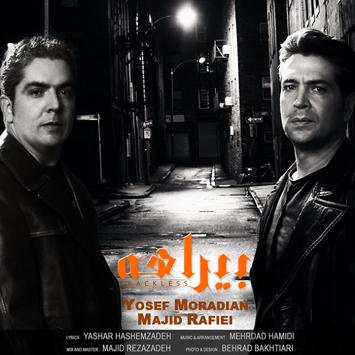 yousef-moradian-biraheh-ft-majid-rafiei