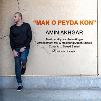 amin-akhgar-called-mano-peyda-kon
