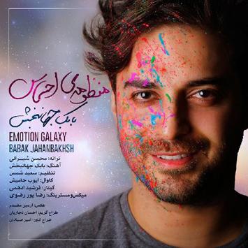 دانلود آهنگ جدید بابک جهانبخش به نام منظومه ی احساس Babak Jahanbakhsh Manzoomeye Ehsas