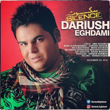 dariush-eghdami-sokoot