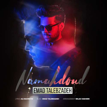 Emad Talebzadeh Called Namahdoud - دانلود آهنگ جدید عماد طالب زاده به نام نامحدود
