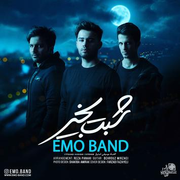 دانلود آهنگ جدید امو باند به نام شبت بخیر Emo Band Shabet Bekheyr