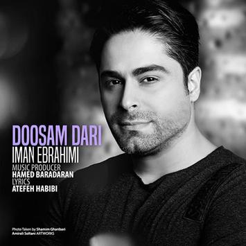 دانلود آهنگ جدید ایمان ابراهیمی به نام دوسم داری Iman Ebrahimi Doosam Dari