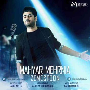 mahyar-mehrnia-zemestoon