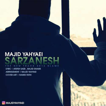 دانلود آهنگ جدید مجید یحیایی بنام سرزنش Majid Yahyaei Called Sarzanesh