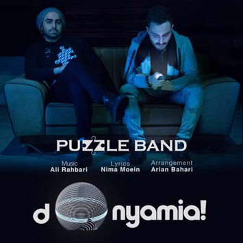 دانلود آهنگ جدید پازل باند به نام دنیامیا Puzzle Band Called Donyamia