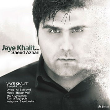 saeed-azhari-jaye-khalit