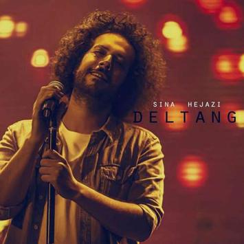 دانلود آهنگ جدید سینا حجازی به نام دلتنگ Sina Hejazi Called Deltang