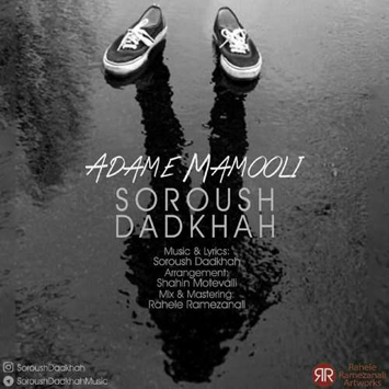 soroush-dadkhah-called-adame-mamooli