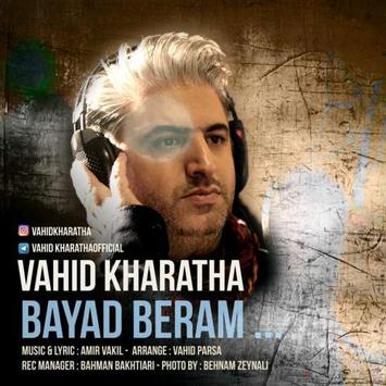 vahid-kharatha-called-bayad-beram