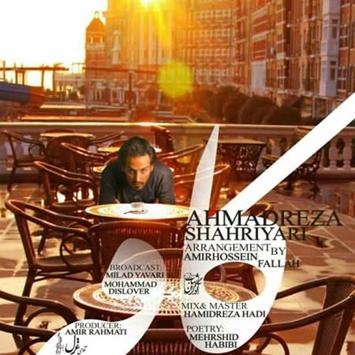 Ahmad Solo Cafe - دانلود آهنگ کافه از احمد سلو