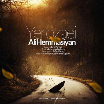 دانلود آهنگ جدید علی حماسیان به نام یه روزایی Ali Hemmasiyan Called Ye Rozaei