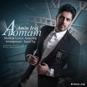Amin Iraj Aromam - دانلود آهنگ جدید امین ایرج به نام آرومم