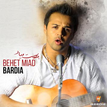 دانلود آهنگ جدید بردیا به نام بهت میاد Bardia Behet Miad