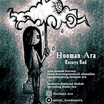 دانلود آهنگ جدید هومن آرا به نام روزای بد Hooman Ara Called Roozaye Bad
