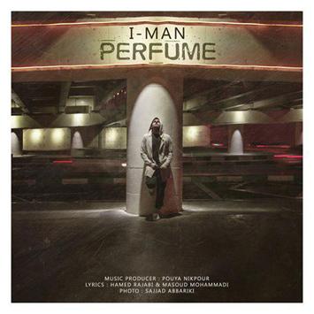 دانلود آهنگ جدید آیمن به نام عطر I Man Perfume