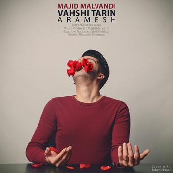 دانلود آهنگ جدید مجید ملوندی به نام وحشی ترین آرامش Majid Malvandi Vahshitarin Aramesh