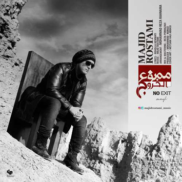 دانلود آهنگ جدید مجید رستمی به نام ممنوع الخروج Majid Rostami Called Mamnoo Khorouj