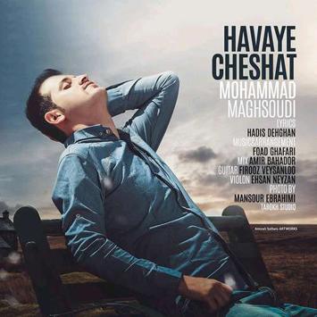 Mohammad Maghsoudi Called Havaye Cheshat - دانلود آهنگ هوای چشات از محمد مقصودی