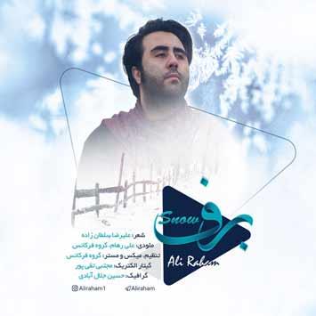 دانلود آهنگ جدید علی رهام به نام برف Ali Raham Barf 1