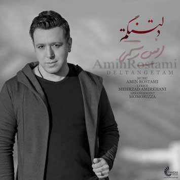 Amin Rostami Called Deltangetam - دانلود آهنگ جدید امین رستمی به نام شمال