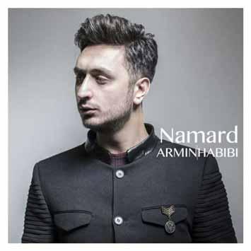 دانلود آهنگ جدید آرمین حبیبی به نام نامرد Armin Habibi Namard