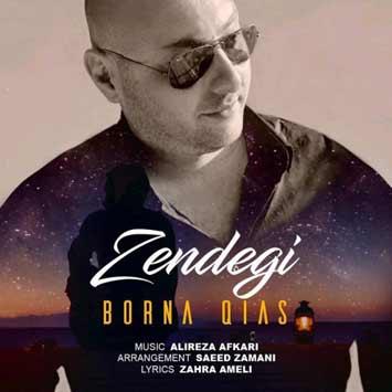 دانلود آهنگ تیتراژ زندگی جای دیگریست از برنا غیاث Borna Qias Zendegi