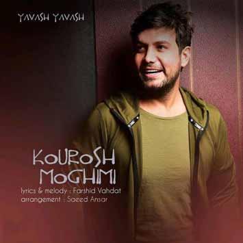 دانلود آهنگ جدید کوروش مقیمی به نام یواش یواش Kourosh Moghimi Called Yavash Yavash