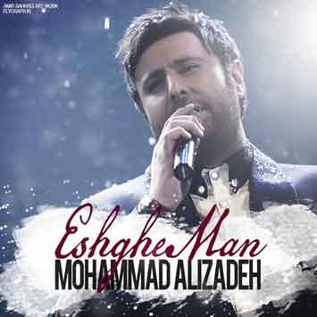 دانلود آهنگ جدید محمد علیزاده به نام عشق من Mohammad Alizade Called Eshghe Man