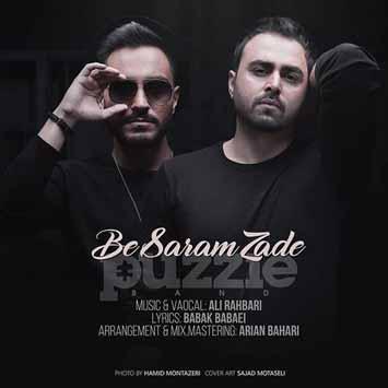 دانلود آهنگ جدید پازل باند به نام به سرم زده Puzzle Band Called Be Saram Zade