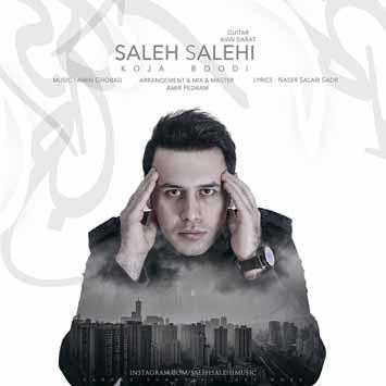 دانلود آهنگ جدید صالح صالحی به نام کجا بودی