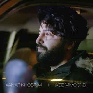 دانلود آهنگ جدید زانیار به نام اگه میموندی Xaniar Called Age Mimoondi