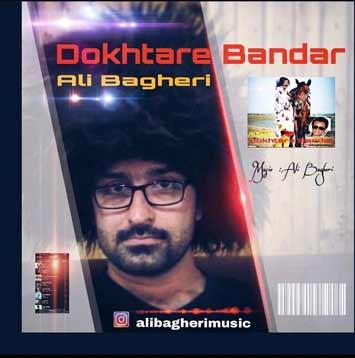 Ali Bagheri Dokhtare Bandar - دانلود آهنگ جدید علی باقری به نام دختر بندر