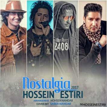 دانلود آهنگ جدید حسین استیری به نام نوستالژی Hossein Estiri Nostalgia